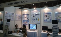 GETC Exhibition Booth